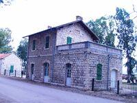 Kfar Yehoshua the old Tel Shams Train Station 1