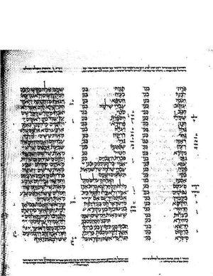Page3-463px-Leningrad-codex-24-ezra.pdf