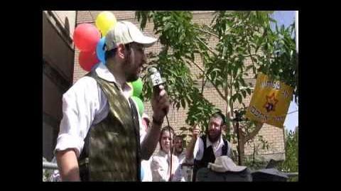 שמחת_בית_השואבה_פתחון_לב_עם_ליפא_שמלצר