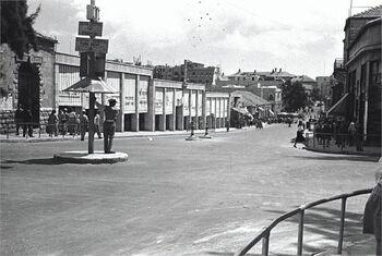 Edgar Hirshbain. Jerusalem. 1948 (D3001-009)