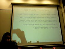 Yocheved Beeri g
