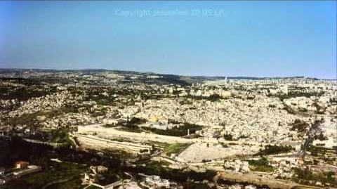 ירושלים IMAX