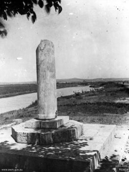 A pillar erected near the place where the British Army 155th Brigade crossed the Wady el Auja