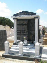 Corfu memorial