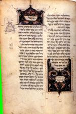 סוף ירמיהו תחילתיחזקאל