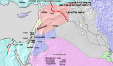 Greater Israel map1