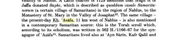 Samaritan asafa 1