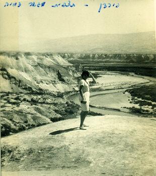 Jordan valley from adam bridge 1.j2pg