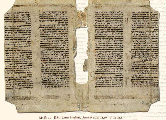 ספר ירמיהו מגניזת פרוגיה.jpg