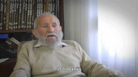 הטלית_ששרדה-_דוד_בן_דוד