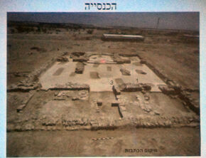 The last construction project of Herod Pazael5