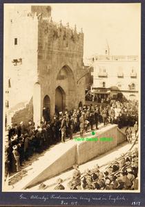 Gen. Alenbi proclaimtion un jerusalem 11 december 1917