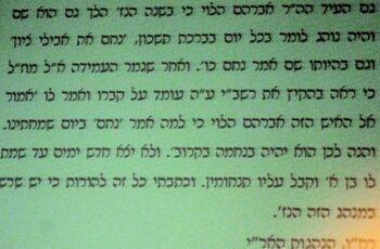 אברהם הלוי