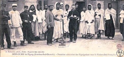 המשכיות ותמורות בחיי יהודי צפון אפריקה וביצירתם.jpg