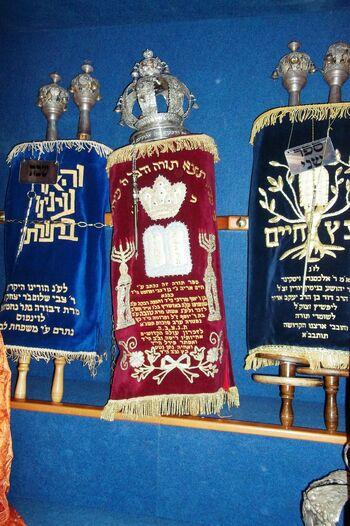 Synagogue of Maon Sefer Torah Haim kahana 2