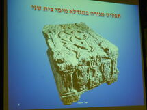 The Appearance of the Menorah Base in the Time of the Second Temple 5