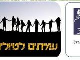 תל יודפת המפותח: בעקבות המרד הגדול בגליל התחתון - מחורבן לבנין