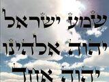 תלמוד ירושלמי - מסכת ברכות - פרק א', הלכות ג'-ד'- ח'2-ט'1