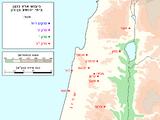 כיבוש ארץ ישראל על-ידי יהושע בן-נון