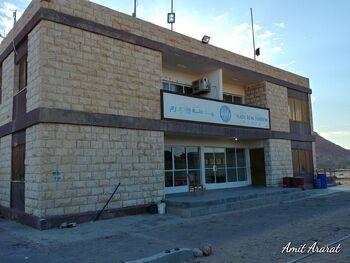 WADI RUM STATION