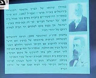 נוכחות יהודית בהר הבית בימי המנדט הבריטי 3