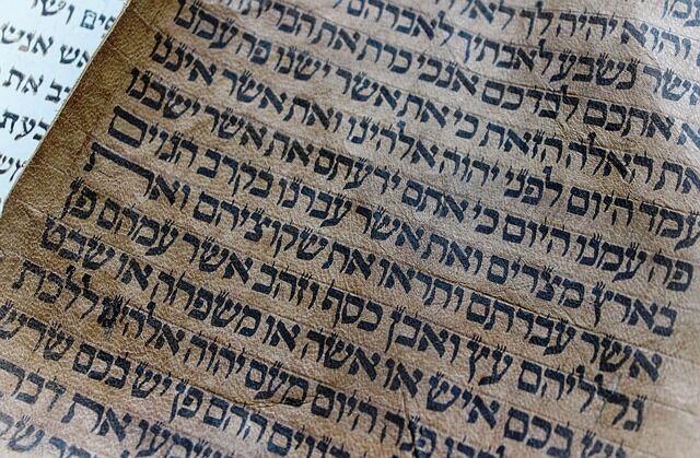 Bibbia-ebraica.jpg