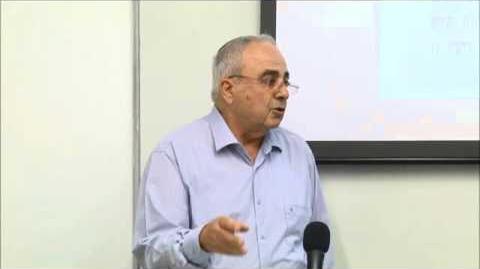 2. פרופ' ראובן בונפיל מהי ריבית? על משמעות המושג בעולם משתנה מנקודת הראות של המקורות היהודיים.