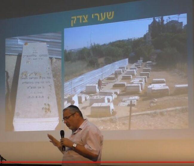 בית הקברות שערי צדק.jpg