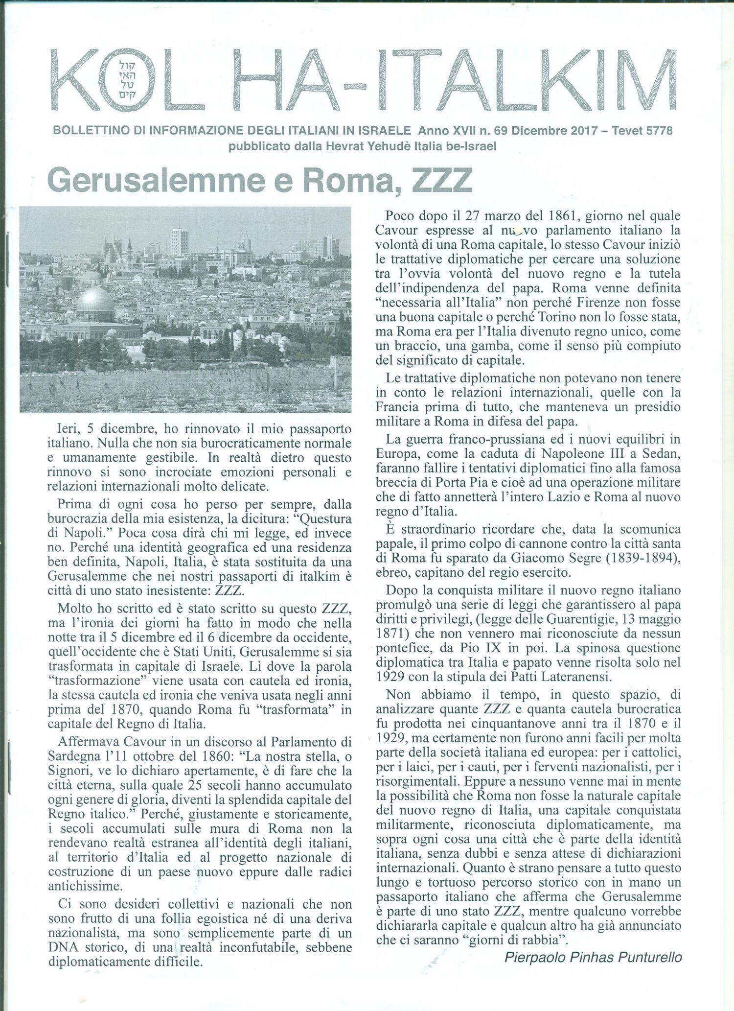 ירושלים ורומא במדינת ZZZ.jpeg