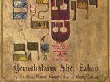ירושלים של זהב (אגדה)