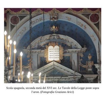בית הכנסת הספרדי קלימני1