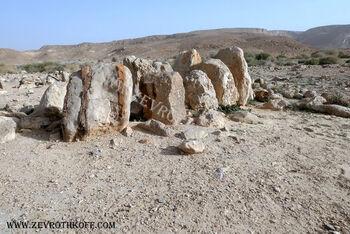 14 אתר 12 האבנים למרגלות הר כרכום