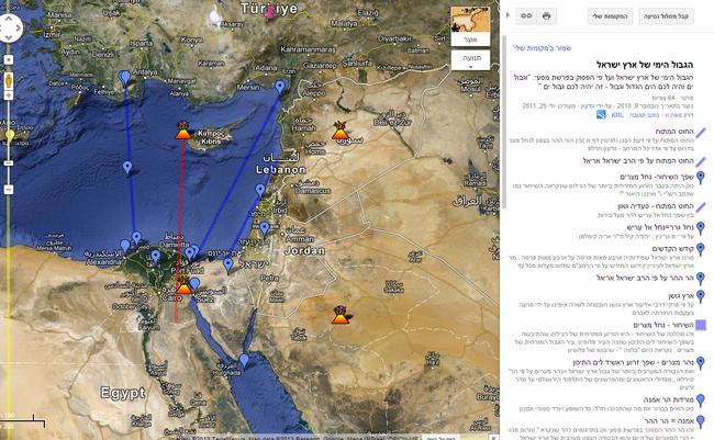 מהמפה בגוגול - יש להקטין מעט כדי לקבל את המפה בדיוק.png