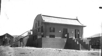 Bnei Brak. Zvi Oron-Orushkes. 1925-1928 (id.14457109)