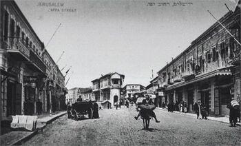 Jerusalem. 1928 (D3003-050)