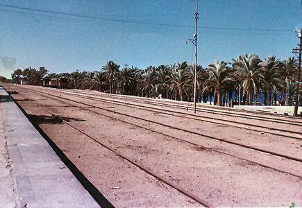 Train station El ARISH