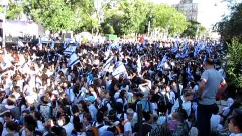 יום_ירושלים_2010_ריקוד_דגלים