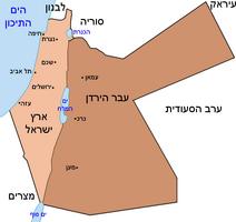 PalestineAndTransjordan-HE
