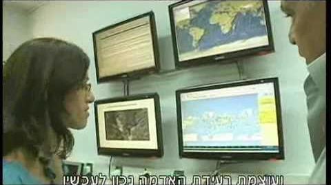 הצצה_נדירה_לכור_הגרעיני_Israel's_nuclear_reactor