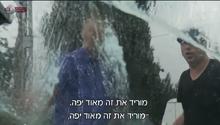 תכסיס גנבי הרכב - זריקת ביצה על החלון הקדמי מחייב עצירה