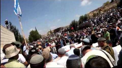 Funeral Beit Haggai - 1 - לוויה בבית חג