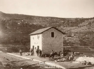Batir station 1892A