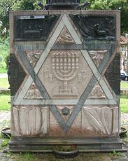 Hildesheim Synagogenmahnmal 3