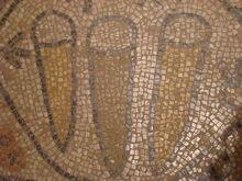 Beth Alfa Synagogue Mosaic 08
