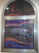 Rosh HaAyin Synagogues 089