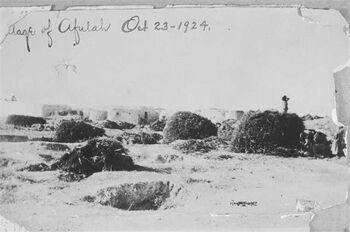 החאן בעפולה-JNF001875 1924