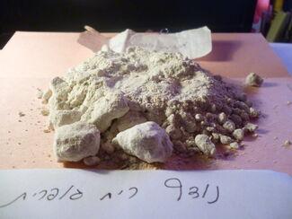 פרורי גופרית ממחצבות הגפרית בארי - במקור היו צהובים - החמיצו עם הזמן - אבל הריח לא נפוג 02