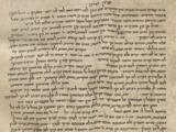 תלמוד ירושלמי