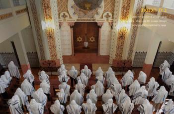 חגיגה בבית הכנסת