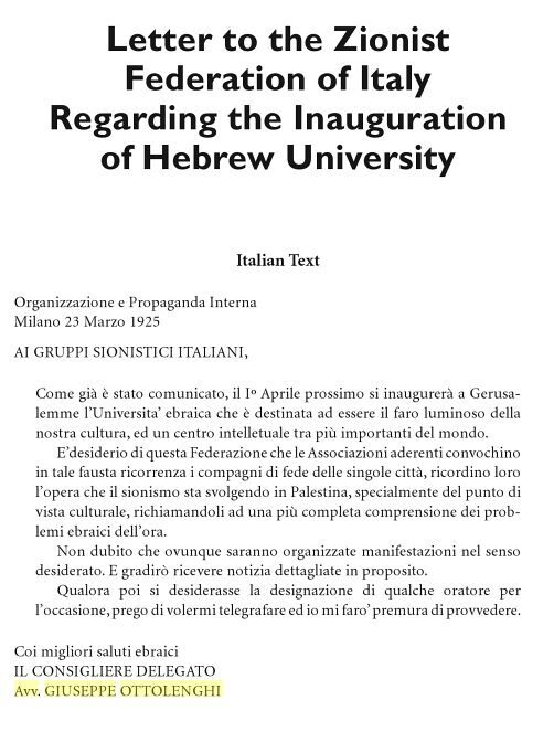 Letter to the zionist federation regardind the inauguration of hebrew university.jpg
